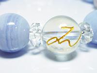 チャクラ7 観月環オリジナル「第5チャクラパワーストーンブレスレット」