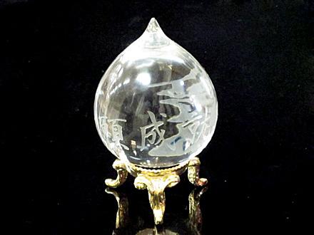 如意宝珠(にょいほうじゅ)水晶