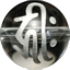 パワーストーン/生まれ年守護尊梵字 水晶素彫り