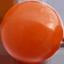 アベンチュリン(オレンジ)