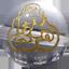 パワーストーン/天然水晶金彫り七福神/布袋尊