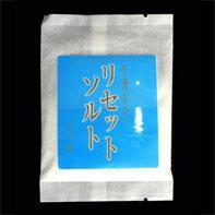 龍宝堂リセットソルト X04